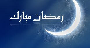 صور اناشيد رمضان , بالفيديو اجمل الاناشيد رمضان روعه