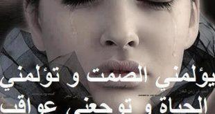 اشعار حب حزينة , اجمل الاشعار الحزينه