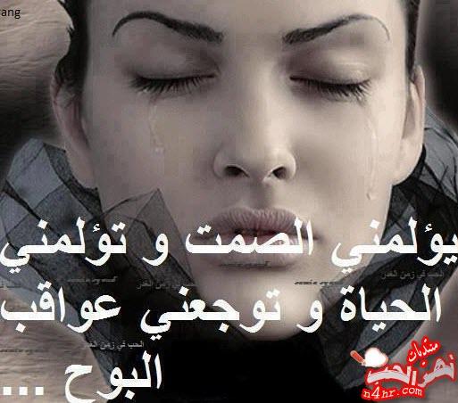 صور اشعار حب حزينة , اجمل الاشعار الحزينه