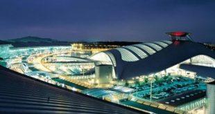 اكبر مطار في العالم , اين يقع اكبر مطار فى العالم