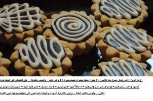 صور حلويات جزائرية اقتصادية , صور حلويات جزائرية اقتصادية