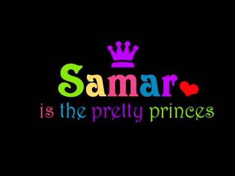 صور معنى اسم سمر , ماهو معنى اسم سمر