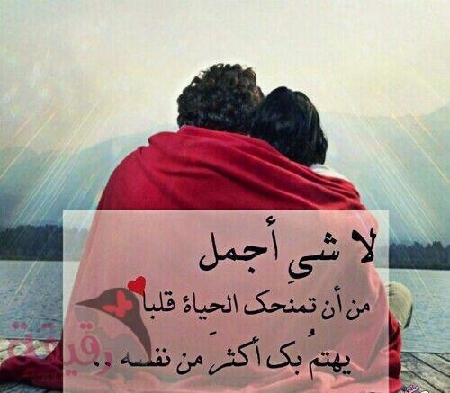 بالصور صور على الحب , صور على الحب والرومنسية روعه 5938 4