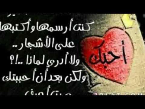 بالصور صور على الحب , صور على الحب والرومنسية روعه 5938 5