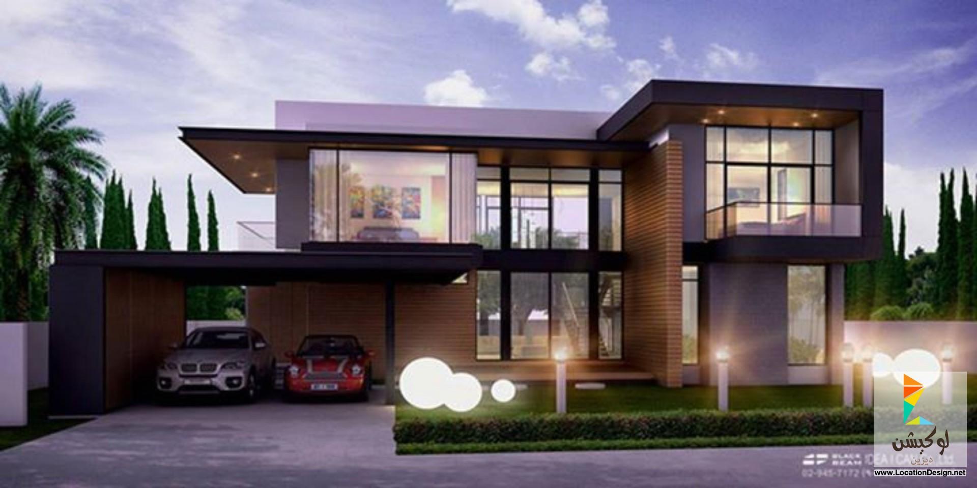 تصاميم بيوت مودرن