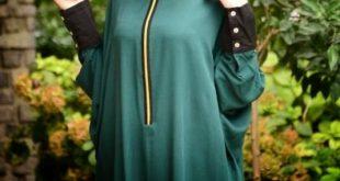 صورة حجابات عصرية , صور محجبات جميلة