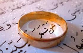 صور احسن اسماء البنات , اجمل 12 اسم اسلامي للبنات