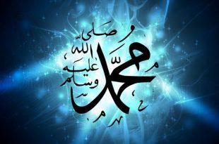 صورة صور لاسم محمد , اسماء محمد واشكالها