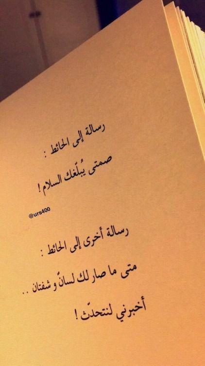 صور صور عتاب للحبيب , كلام حزين و عتاب بين المحبين