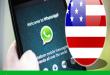 بالصور واتس اب برقم امريكي , كيف عمل واتساب برقم امريكي مفعل 4676 1 110x75