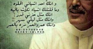 صور بيت شعر عن الشوق , صور شعريه عن الاشتياق