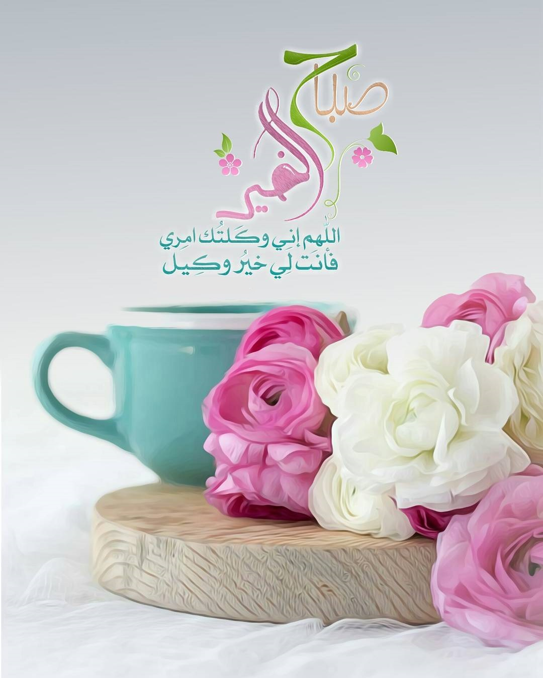 صور ادعية الصباح بالصور , صور بوستات عليها دعاء فكل صباح