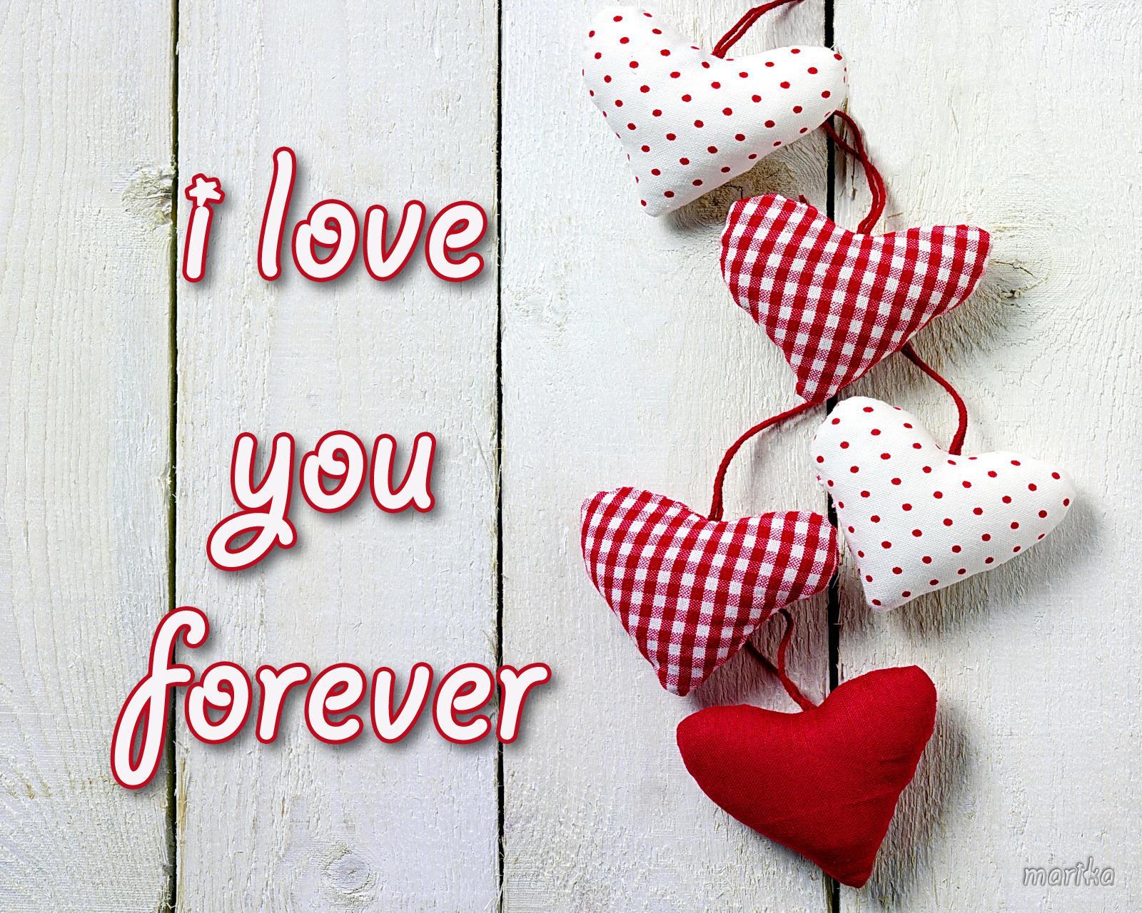 صور رسائل بحبك , مسج الي كل اشخاص نحبهم بكلمة بحبك ilove you