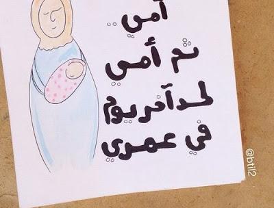صورة اجمل صور عن الام , اجمل خلفيات مكتوب عليها عبارة عن كل الامهات