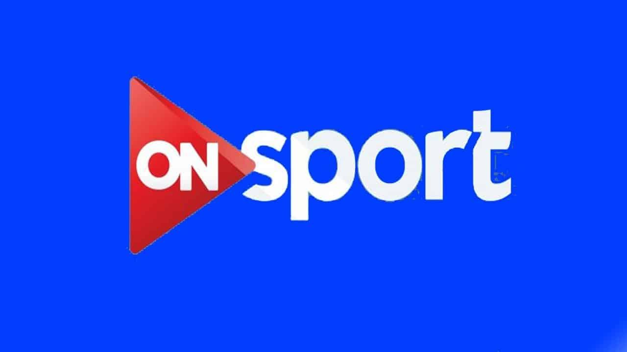 صورة تردد قنوات on , ترددات قناة الرياضة لشبكة ON المصرية على نايل سات