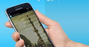 صور اذكار الصباح والمساء بدون انترنت , تطبيق لكل اذكار الصباح والمساء بدون انترنت من جوجل بلاي