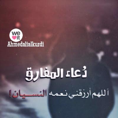 صور كلام حزين عن الفراق , صورة معبره عن كل انسان حزين بسبب الفراق
