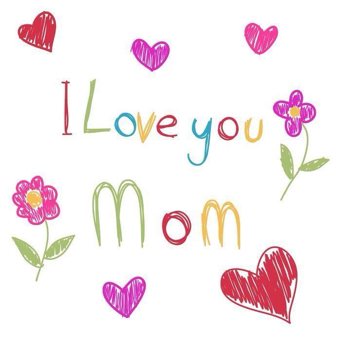 صور احلى كلام عن الام , لرسالة الي امي
