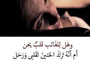 صور كلام حزين عن الحب , عذرا قلبي جعلتك تتالم