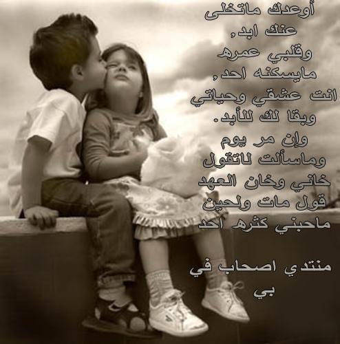 بالصور اجمل الصور مكتوب عليها كلام حب , اجمل الصور التى تحكى عن الحب 5342 8