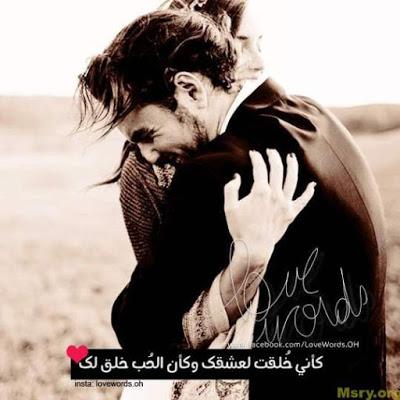بالصور اجمل الصور مكتوب عليها كلام حب , اجمل الصور التى تحكى عن الحب 5342 9