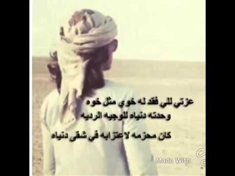 صورة قصيدة مدح الخوي الكفو , بالصور قصيدة مدح الخوى الكفو