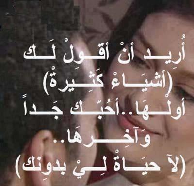 بالصور شعر عن الشوق , صور اشعار عن الشوق روعة 5353 7