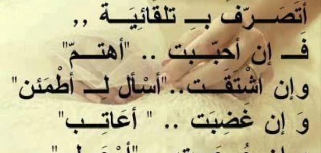 بالصور شعر عن الشوق , صور اشعار عن الشوق روعة 5353 8