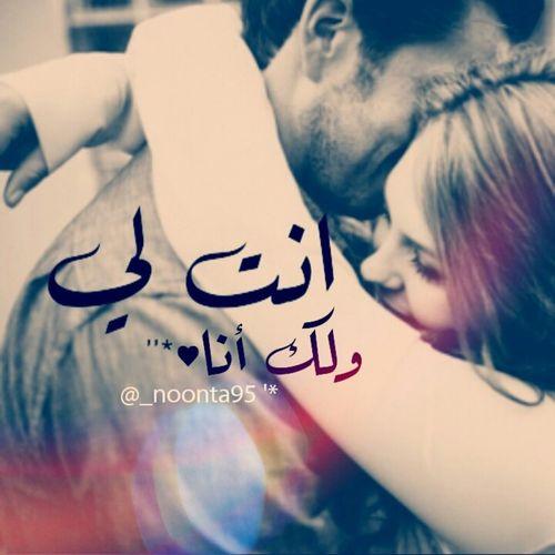 بالصور صور حب حلوه , اجمل الصور لحب والرومنسيه 5368 3