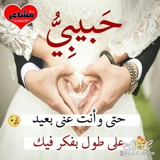 بالصور صور حب حلوه , اجمل الصور لحب والرومنسيه 5368