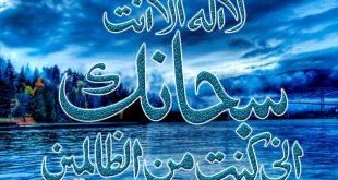 اجمل الصور الاسلامية في العالم , اجمل الصور الاسلامية