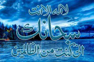 صور اجمل الصور الاسلامية في العالم , اجمل الصور الاسلامية