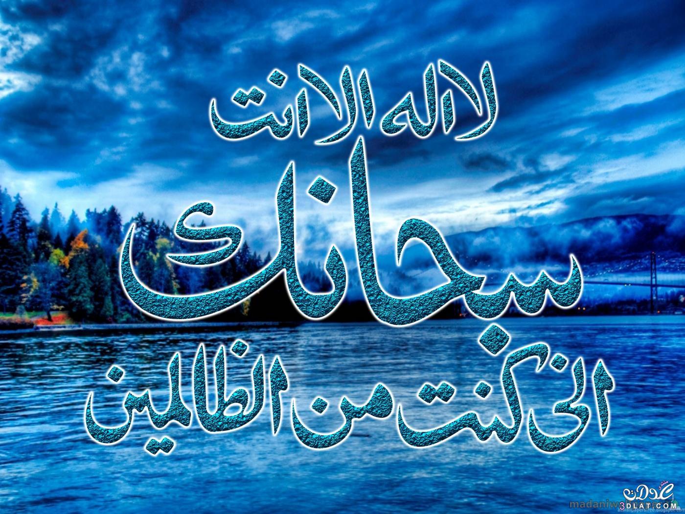صورة اجمل الصور الاسلامية في العالم , اجمل الصور الاسلامية
