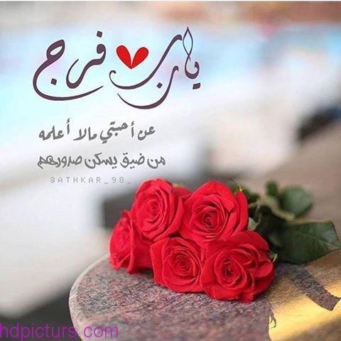 بالصور اجمل الصور الاسلامية المعبرة , صور اجمل صور اسلامية معبرة 5898 1
