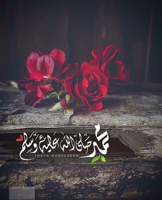 بالصور اجمل الصور الاسلامية المعبرة , صور اجمل صور اسلامية معبرة 5898 2