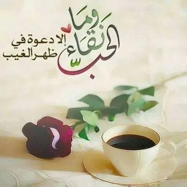 بالصور اجمل الصور الاسلامية المعبرة , صور اجمل صور اسلامية معبرة 5898 3