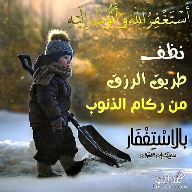 بالصور اجمل الصور الاسلامية المعبرة , صور اجمل صور اسلامية معبرة 5898 4