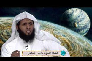 صور اجمل صوت قران , احلى صوت من قراءة القران للشيخ منصور السالمي