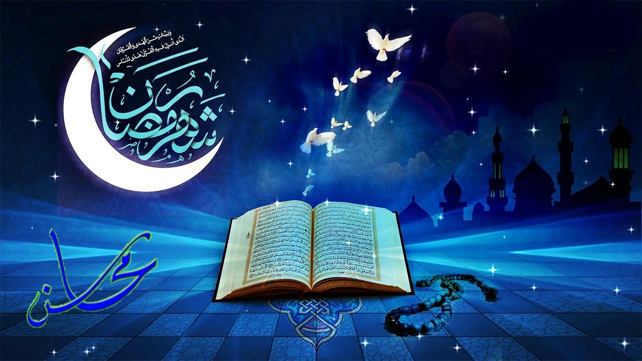 صور نشيد رمضان , اجمل اناشيد رمضان