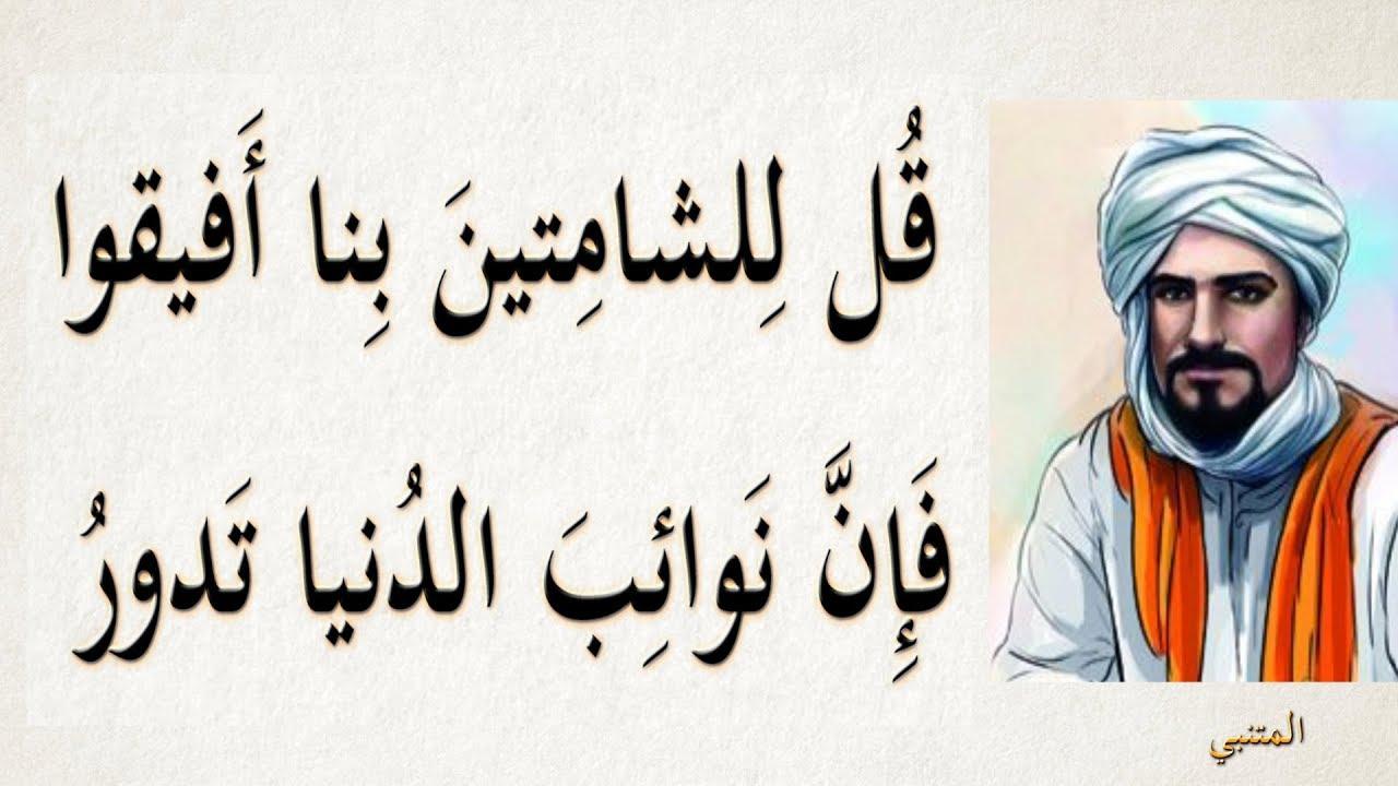 بالصور شعر عربي فصيح , شعر اللغه العربيه الفصحه 1023 7