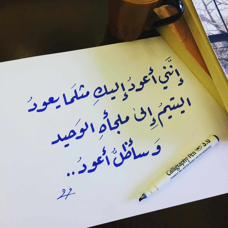بالصور شعر عربي فصيح , شعر اللغه العربيه الفصحه 1023 8