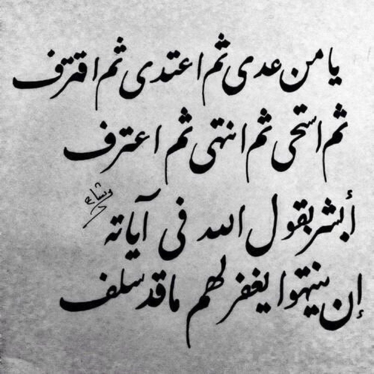 بالصور شعر عربي فصيح , شعر اللغه العربيه الفصحه