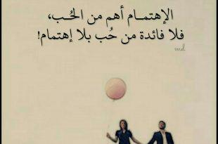 صورة صورعتاب بين الحبيبين , عاتب من تحب بدون كلام