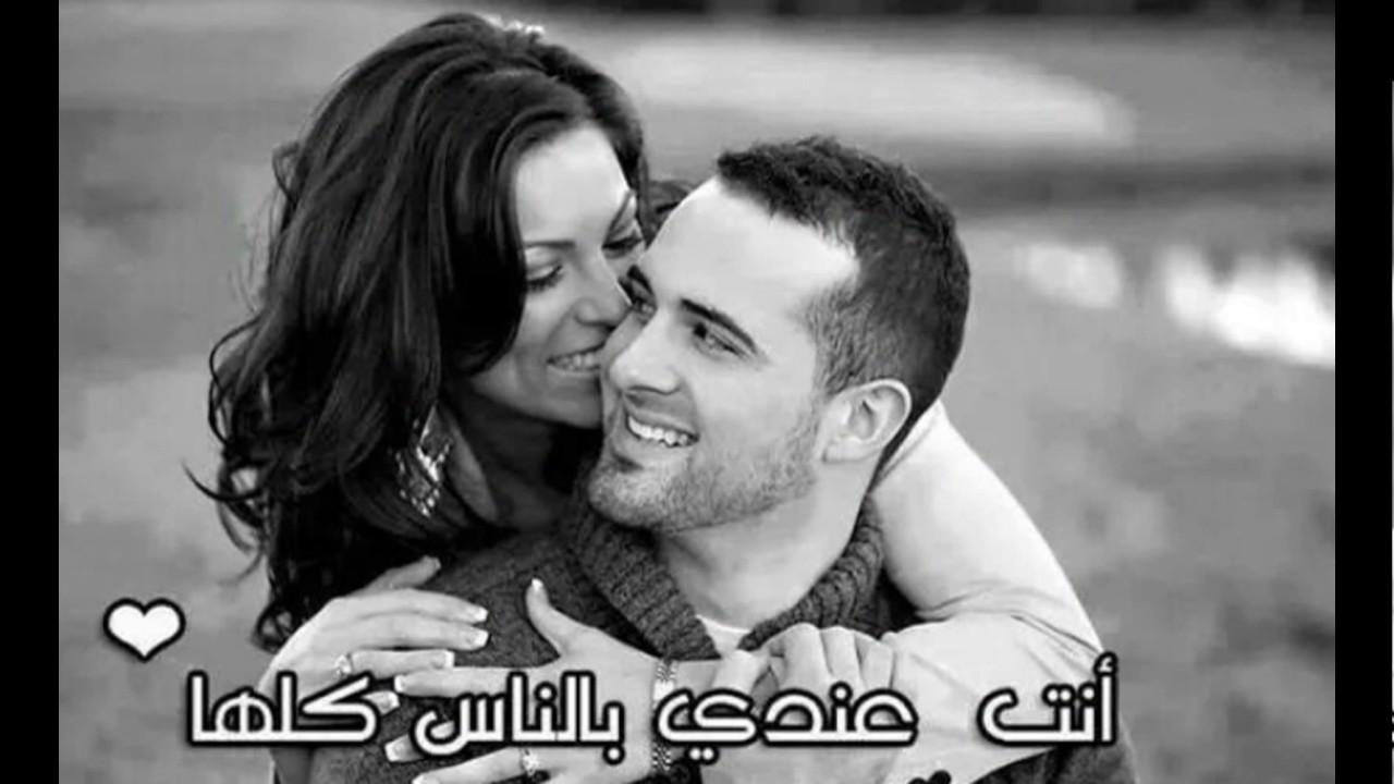 صورة صور حب رمنسي , اجمل صور للحب