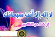 بالصور خلفيات اسلامية متحركة , احدث الخلفيات الاسلاميه 1065 1 110x75