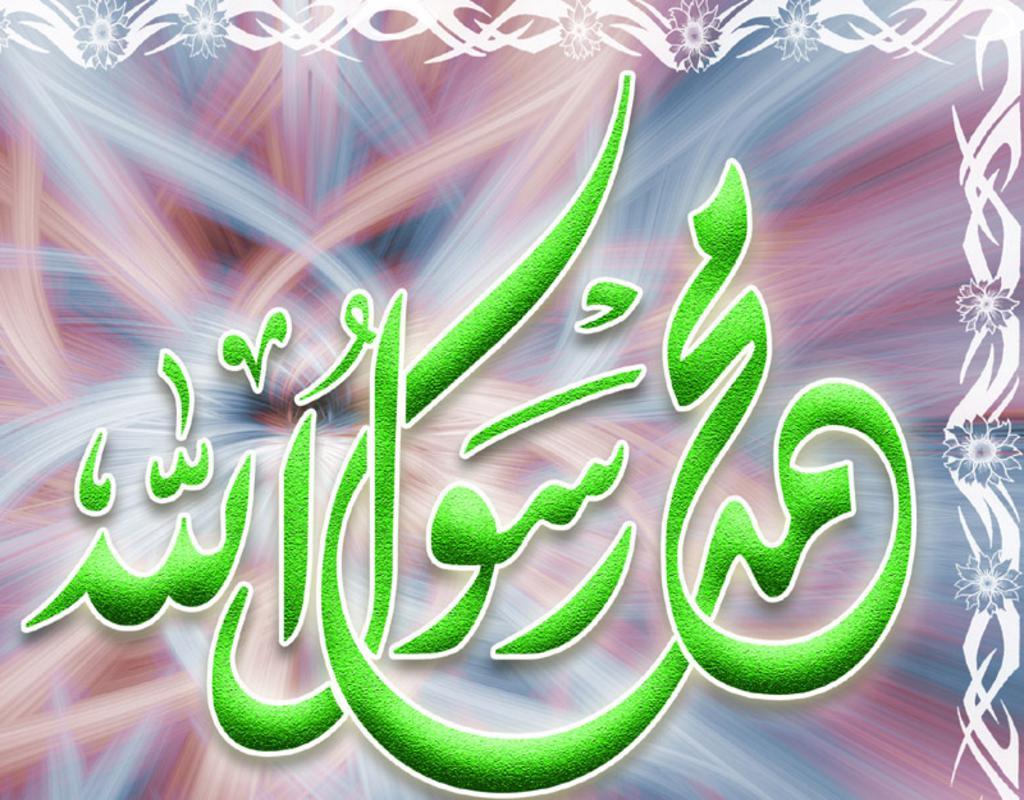 صور خلفيات اسلامية متحركة , احدث الخلفيات الاسلاميه