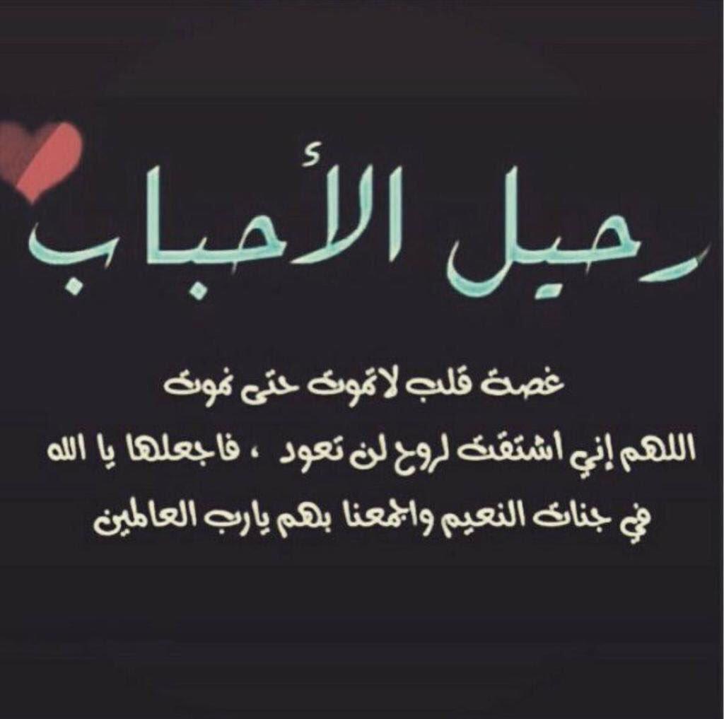 صور شعر عن فراق الاب الميت , كلمات حزينه عن فقدان الاب