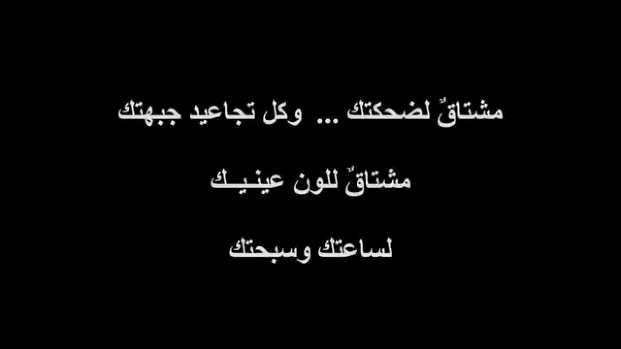 بالصور شعر عن فراق الاب الميت , كلمات حزينه عن فقدان الاب 1083 2