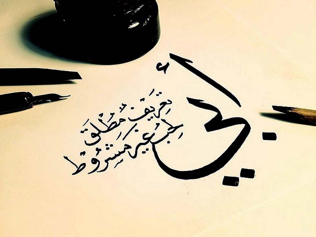 بالصور شعر عن فراق الاب الميت , كلمات حزينه عن فقدان الاب 1083 3