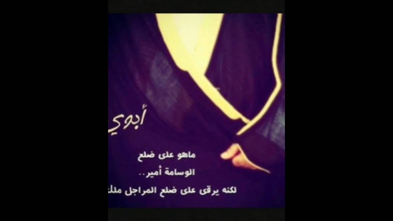 بالصور شعر عن فراق الاب الميت , كلمات حزينه عن فقدان الاب 1083 8
